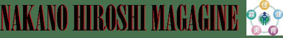 NAKANO HIROSHI MAGAGINE
